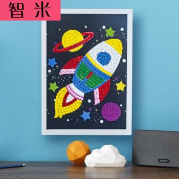 a3儿童纽扣画diy材料包幼儿园手工制作扣子粘贴画宝宝益智玩具 太空船