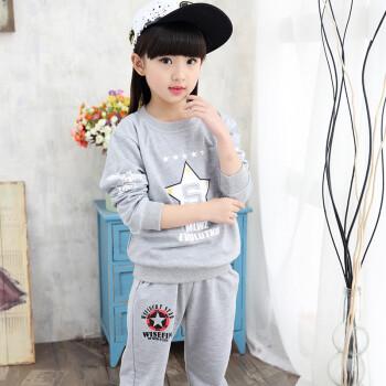品牌童装儿童秋装女童套装3-4四5五6六7七8八10周岁春秋小学生女孩