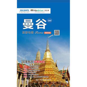旅游指南 曼谷旅游地图-美景听听版-附赠:曼谷旅行手帐   中国地图