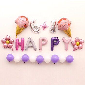六一儿童节布置教室的装饰品气球套餐61幼儿园周岁生日装扮用品 六一