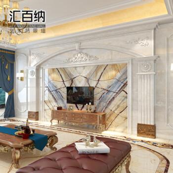 瓷砖微晶石欧式客厅石材现代简约电视墙边框线条装饰 影视墙整体造型