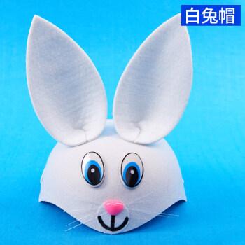 幼儿园表演装扮道具儿童兔子老鼠卡通动物头饰可爱小动物帽子头套h1