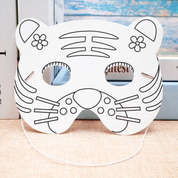 涂鸦空白面具幼儿园画画手工diy美术材料动物卡通儿童