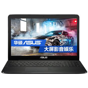 华硕(ASUS)经典系列R557LI 15.6英寸笔记本电脑(i5-5200U 4G 7200转500G 2G独显 D刻 蓝牙 Win8.1 黑色)