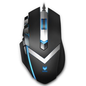 雷柏(Rapoo)V910 激光游戏鼠标 黑色