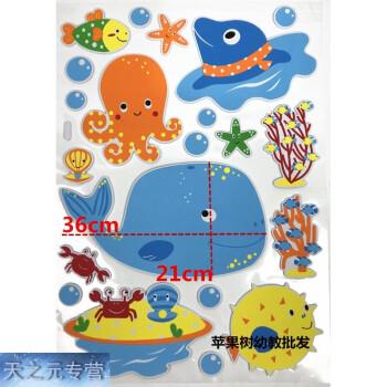 9带胶 海底世界鲸鱼 大图片