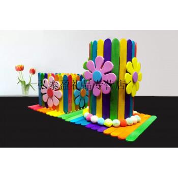 雪糕棒冰棍棒diy手工制作房子小屋材料包幼儿园雪糕棍