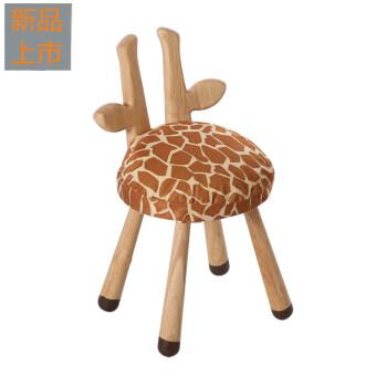 实木凳子卡通小鹿板凳幼儿园宝宝桌子椅子套件北欧动物椅定制 迷彩