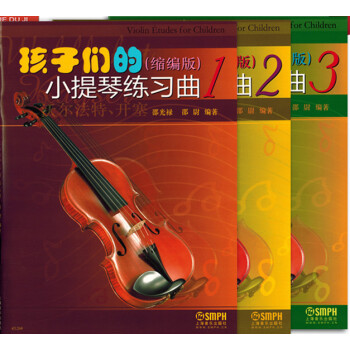 孩子们的小提琴练习曲123缩编版沃尔法特开塞马扎斯顿特克莱采尔