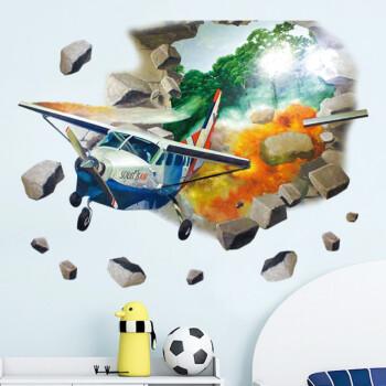 3d立体视觉效果墙贴飞机客厅幼儿园儿童房间飞机创意装饰自粘贴纸