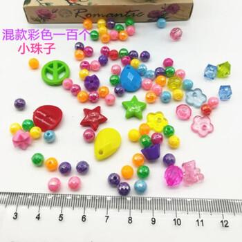diy手工彩色绳编织手链水晶丝线彩色塑料空心实心七彩