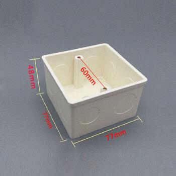 86型开关插座底盒暗盒家庭通用暗装防阻燃线管接线盒底合 86型单盒(加