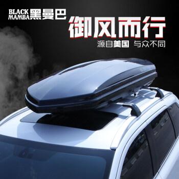 黑曼巴 车顶行李箱宝马x5奥迪q7奔驰gle汉兰达车顶箱8