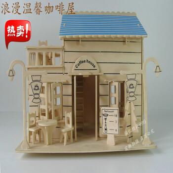 手工拼装制作小屋 微缩房子模型屋 情侣礼物咖啡屋爱的小木屋 咖啡屋