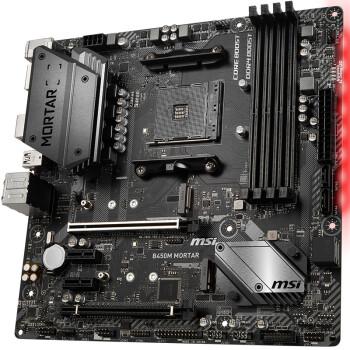 微星(MSI)B450M MORTAR迫击炮 主板+AMD 锐龙 5(r5) 2600 CPU 板U套装/主板CPU套装