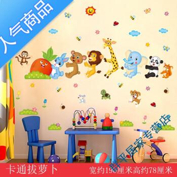 森系装饰幼儿园墙面建构区墙贴睡室卧室男童主题墙环境布置背景墙?