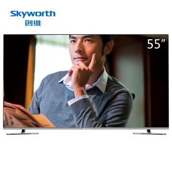 创维(Skyworth)55G7200 55英寸4色4K12核智能彩电网络液晶电视(银色)