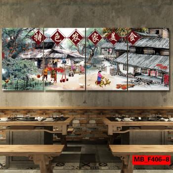 珊诗丽餐馆墙面装饰农家乐个性创意墙壁画餐厅壁画包间挂画饭店装饰画图片