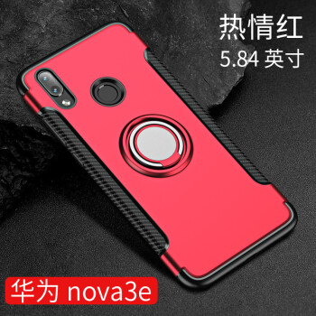 华为nova3手机套_墨迪 华为nova3e手机壳 可车载磁吸指环支架手机套p20