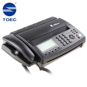 光电通(TOEC) 519 热敏纸传真机(黑/白)