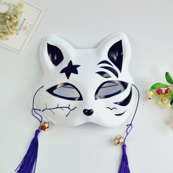 猫脸面具cos半脸手绘和风日式舞会狐狸动漫直播道具 彩绘款猫p-配流苏
