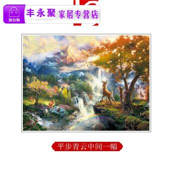 客厅装饰画沙发背景墙挂画美式壁画餐厅画简欧山水风景画欧式油画 平