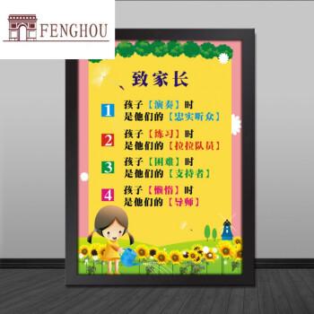 fh琴房装饰画幼儿园学校音乐教室海报致琴童钢琴培训相框画琴行挂画