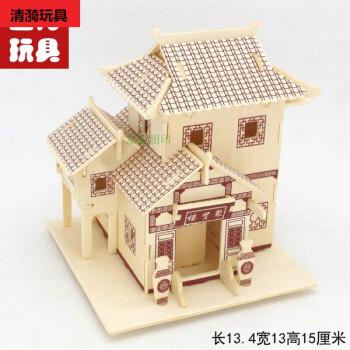 2018新款木质手工制作立体房子拼插建筑模型 木头拼装