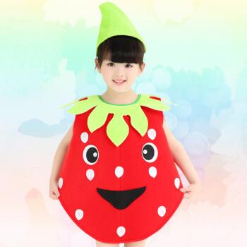 朵漫达六一儿童环保服装水果蔬菜时装秀幼儿园手工子装舞蹈创意演出服