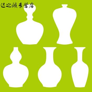 园手工制作模具彩绘手绘 白底填色硬卡纸板花瓶创意diy美术 青花瓷