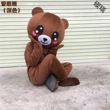网红熊装抖音熊人偶服装行走传单熊求婚道具布朗熊卡通玩偶服 深色