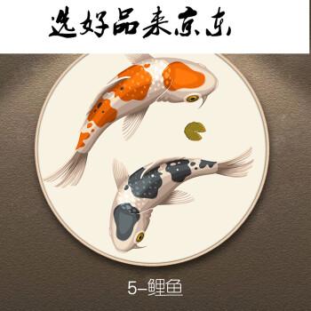 新中式入户玄关圆形九鱼图装饰挂画沙发背景墙面风水油画壁画 鲤鱼5