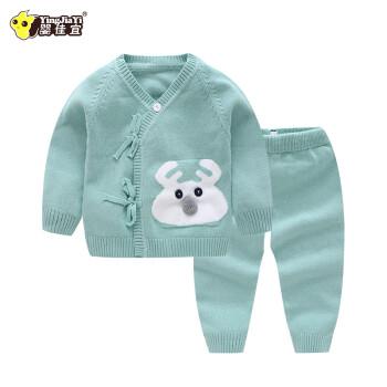 婴佳宜 婴儿衣服宝宝百天衣服毛衣编织开衫 男宝宝针织衫套装长袖 女