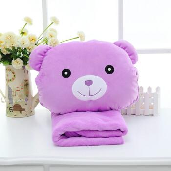 毛绒玩具大号布娃娃玩偶 生日礼物 女生 代写贺卡 浅紫色 外壳40x35