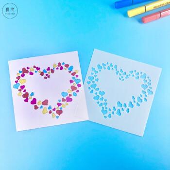 小学生手抄报模板镂空画花边工具幼儿园节日素材画图尺子 选五个图案