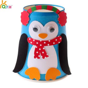 幼儿园手工创意材料包开学季纸杯diy黏贴制作动物纸杯