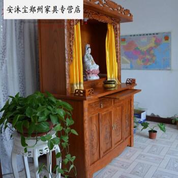佛龛佛柜立柜带门财神供台带帘神龛神柜家用佛台实木神台观音供桌