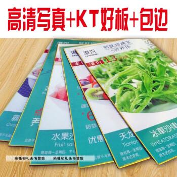 写真海报喷绘kt板pvc泡沫板制作宣传包边设计展板举牌