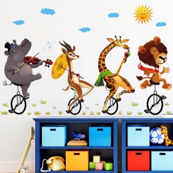 墙贴动物狮子长颈鹿河马创意卡通儿童房间幼儿园教室早教中心布置