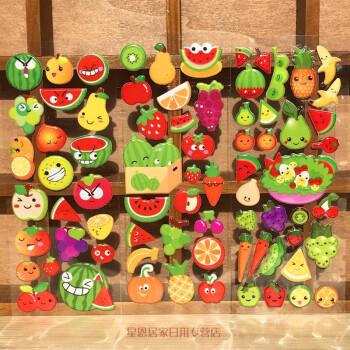 水果立体diy粘贴幼儿宝宝手工早教班奖励贴画儿童卡通