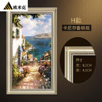 欧式手绘油画定制地中海风景别墅客厅挂画过道壁画玄关竖版装饰画 h