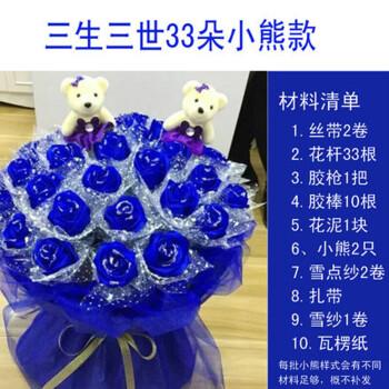 彩色丝带玫瑰花蓝色妖姬制作手工diy材料包套装4厘米彩带辅料雪花网纱