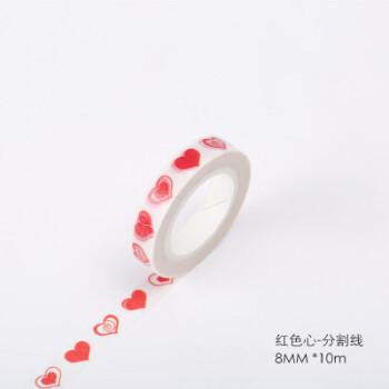 日式手绘小清新细款手帐素材边框分割线字创意装饰贴胶带wd-2 红桃心