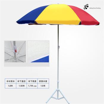 太阳伞户外大号地摊太阳伞双层大型遮阳伞摆摊雨伞沙滩家用温度计手工