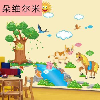墙纸自粘卡通动物世界墙贴儿童卧室幼儿园墙上墙壁贴画装饰墙贴纸