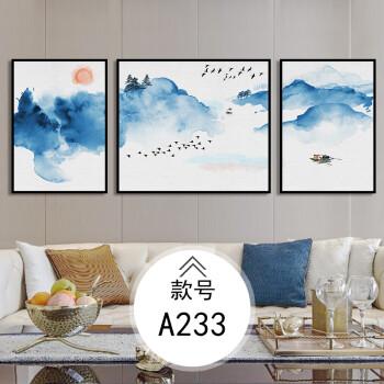 新中式客厅装饰画沙发背景墙山水墨三联抽象禅意风景挂壁简约 a233