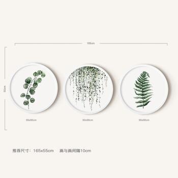 北欧ins风格绿植客厅挂画简约圆形植物树叶壁画餐厅装饰画 组合2 55x