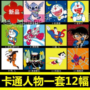 diy数字油画 20*20 儿童手绘装饰画 人物 动漫 女孩 学生套装sn6652
