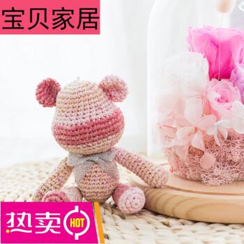 幻彩暴力熊毛线玩偶材料包手工diy钩针编织 段染彩虹线送视频教程 10