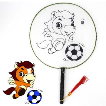 空白团扇 宫扇国画凉扇圆形扇幼儿园美术绘画儿童手绘